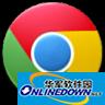 谷歌浏览器怎样检查更新?谷歌浏览器检查更新的方法