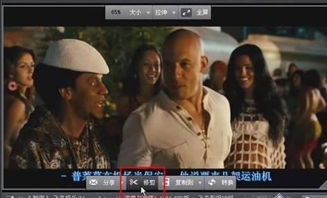 RealPlayer 如何修剪音视频?RealPlayer 修剪音视频方法教程