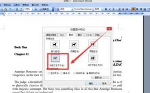 福昕PDF阅读器如何把pdf转换成word?