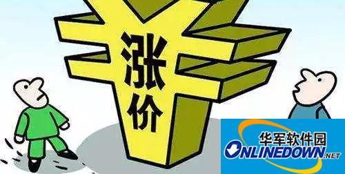 """強者愈強、弱者死亡,火鍋料行業進入""""大魚吃小魚""""時代!"""