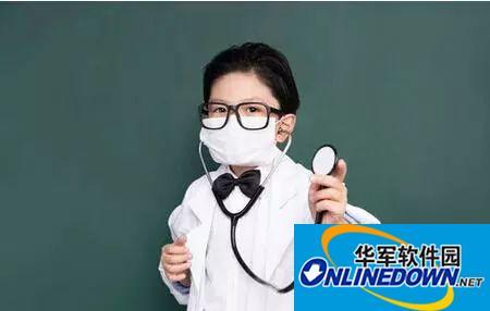 活动招募 ▏小小医生体验记+儿童单次体检邀请宝贝们参加啦!