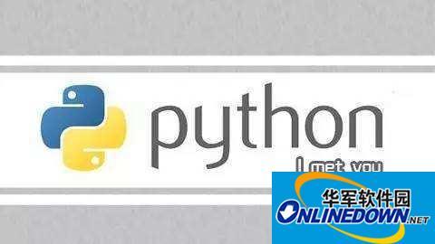 利用Python快速搭建HTTP&FTP服务器