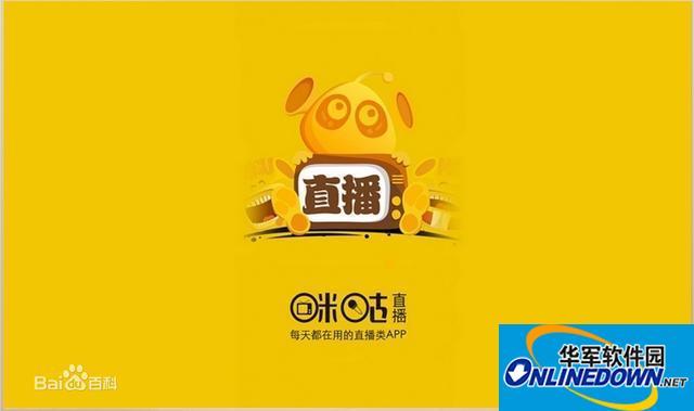 电视盒子中九大电视直播软件推荐,咪咕、小薇、阿狸各显神通!