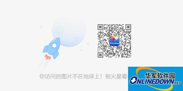 Google回应:Google地图在中国没有任何变化