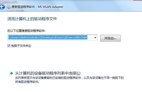 小米随身wifi怎么当无线网卡?