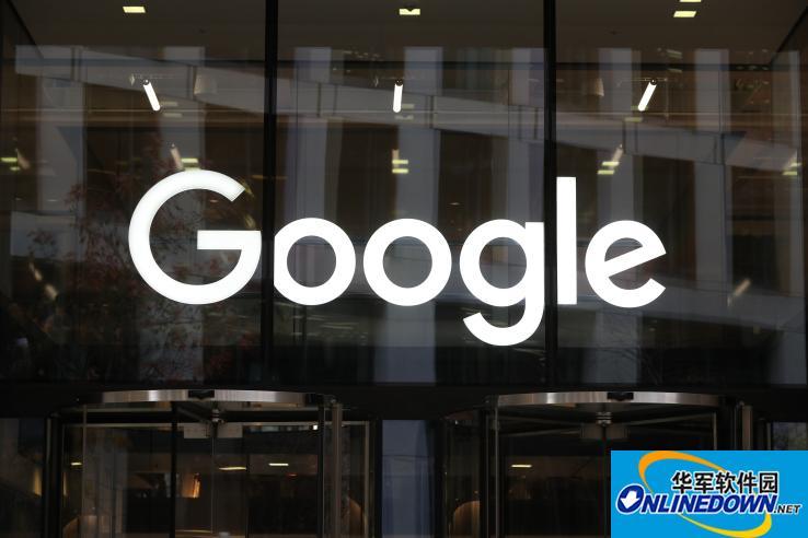 谷歌将推新数字商店销售云软件 追赶亚马逊
