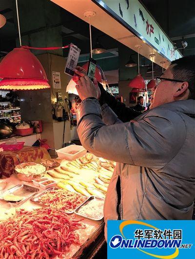 温州:电子钱包刷出粉丝经济