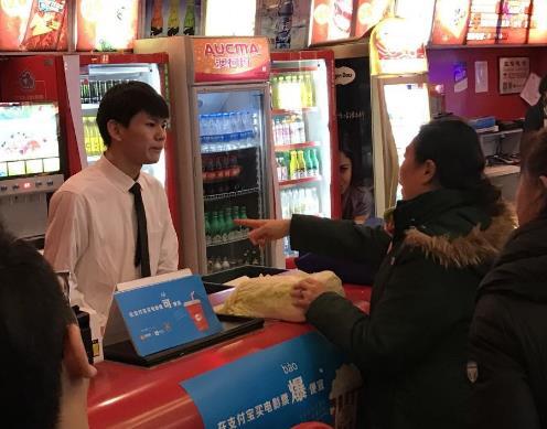 朝阳大妈白菜换票,超级脑洞燃爆网络【视频】