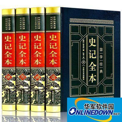 2月4日【爆款】优惠券和淘宝10元大红包