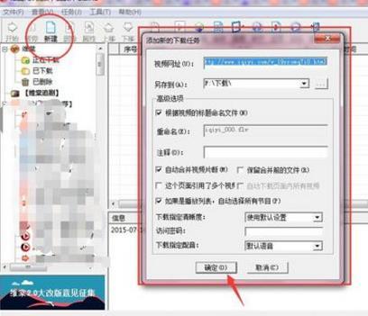 维棠FLV视频下载软件怎么下载网站视频