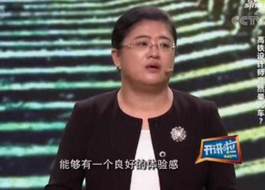 为什么中国高铁这么稳?高铁总设计师说出了真相