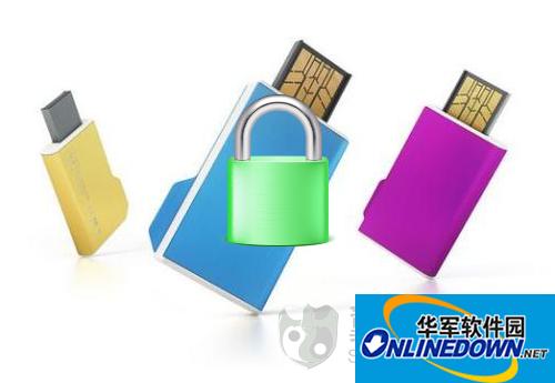 好用的U盘电脑加密软件有哪些?U盘加密软件推荐