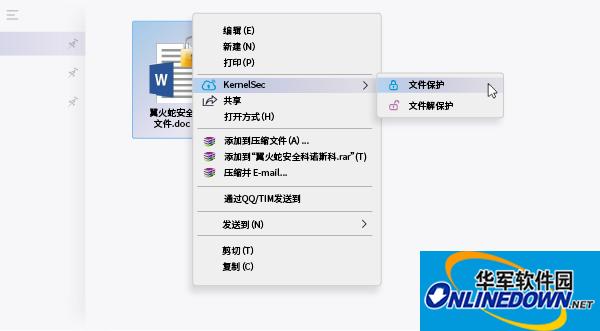 电脑上怎么给文件夹加密?文件夹加密软件操作介绍