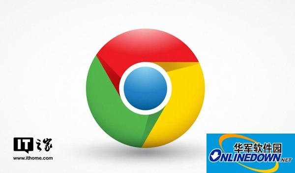 谷歌Chrome浏览器支持PWA网络应用