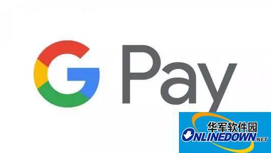 谷歌实力挑战苹果支付!谷歌整合安卓支付和谷歌钱包成立谷歌支付