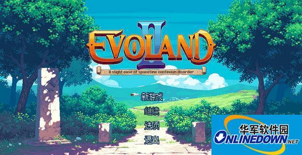 《进化之地2》汉化补丁下载 最新汉化补丁替换