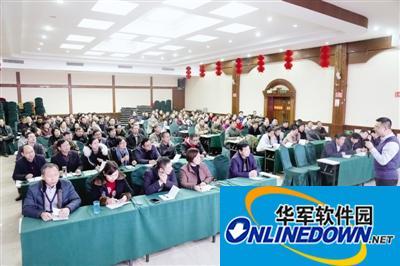 """中牟县中医院开展 """"高效能团队与敬业精神""""专题培训"""
