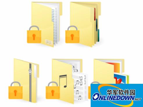 電腦文件加密用什么軟件?