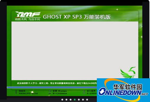 韩博士装机大师-雨林木风GHOST XP SP3 2017万能装机版