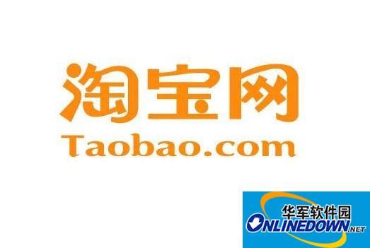 淘宝联盟:3月16号起下线商家自主推广优惠券