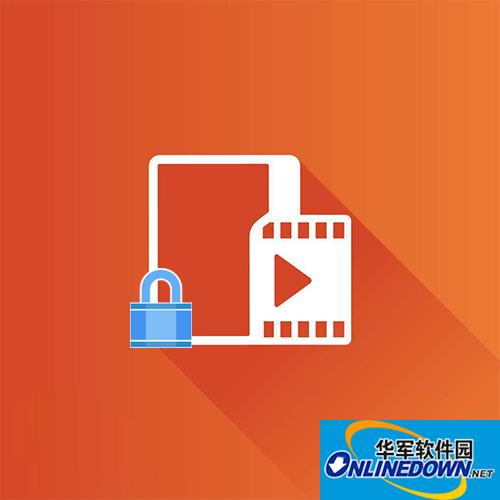 有没有好用的电脑视频文件加密软件?电脑文件加密软件推荐