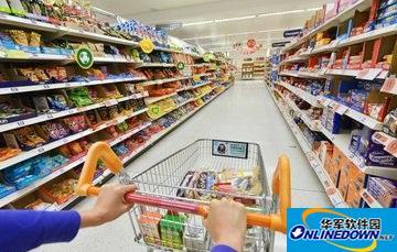 超市CRM系统针对什么客户?
