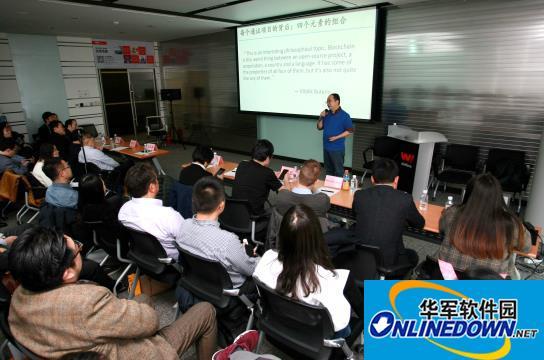 """""""跨链技术与互链网生态""""技术研讨会在京举行"""