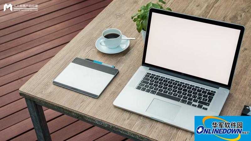 产品复盘:从0到1设计业务系统