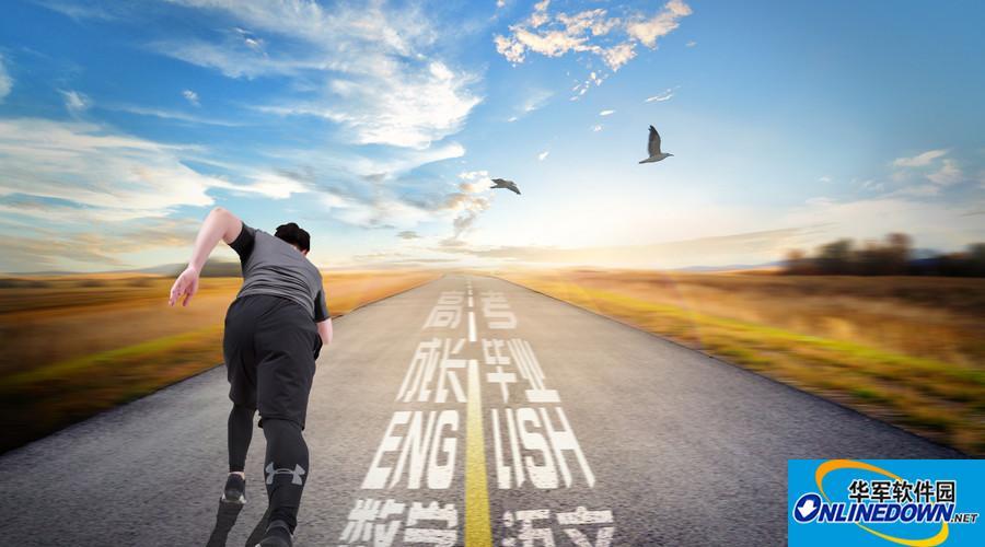 """【芥末晚报】天闻数媒推出走班排课系统实现""""一人一课表"""";智能时光获A轮投资"""