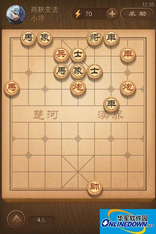 微信中国象棋残局第185关怎么过 微信腾讯中国象棋残局第185关通关方法