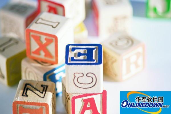 少儿英语字母互动游戏分享