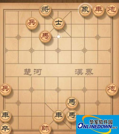 天天象棋残局挑战66期通关攻略 天天象棋残局挑战66期怎么通关?