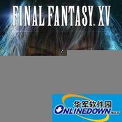 最终幻想15各版本照片存档位置一览