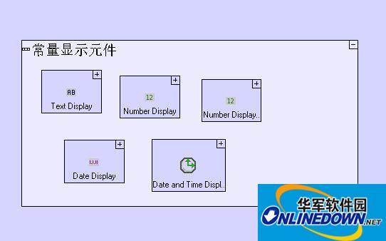 TERSUS画画一样开发软件 显示元件介绍-常量及链接显示元件