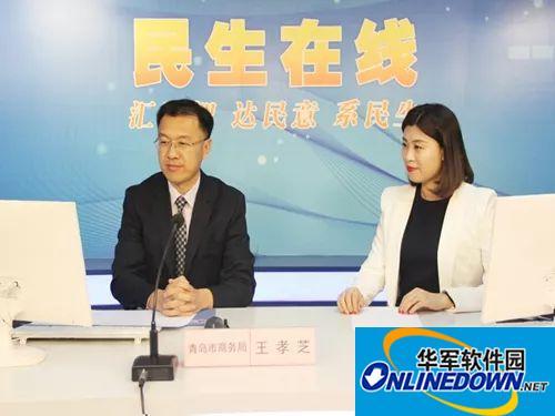 青岛:宜家开业时间定了 九水东路沿线将有商业设施配套