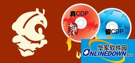 为数据安全护航,CDP容灾备份正当时