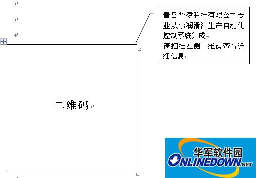 产品二维码信息查询系统