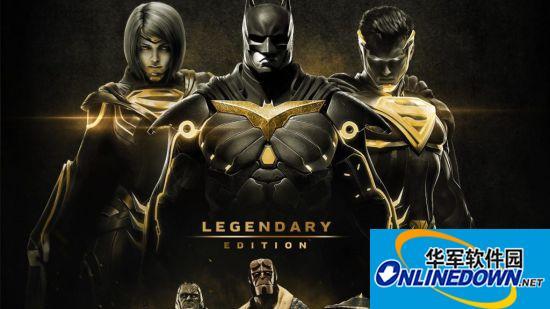 《不义联盟2》免费升级到传奇版 却引来了玩家的愤怒