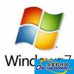 最新win7原版系统iso镜像 win7iso镜像安装方法