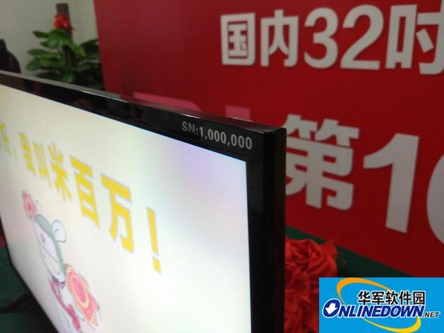 小米电视全球十强,中国三强,米粉节更有899特价包邮智能电视