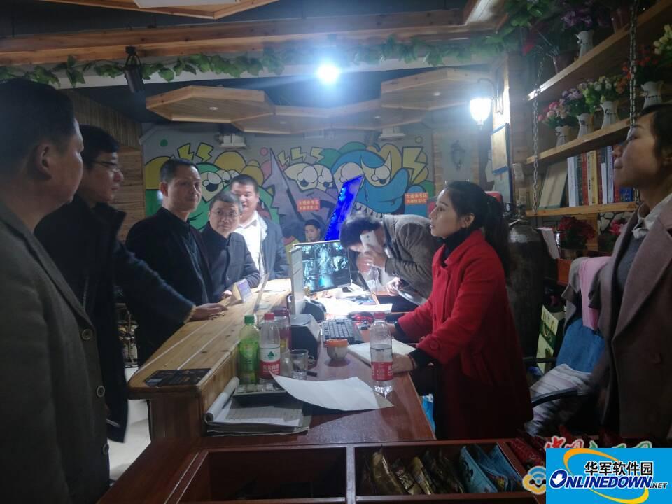 江西执法人员:《红警共和国之辉》含敌视内容须严禁