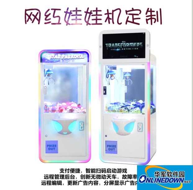 鸿威国际炫乐节之优秀展商推荐-广州市谷微动漫科技