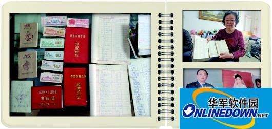 """马连发\""""发家记\"""":40年家庭账本 记录时代变迁"""