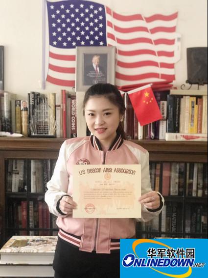 """韩珊珊获评""""百名国际杰出钢琴家和作曲家""""双奖项"""