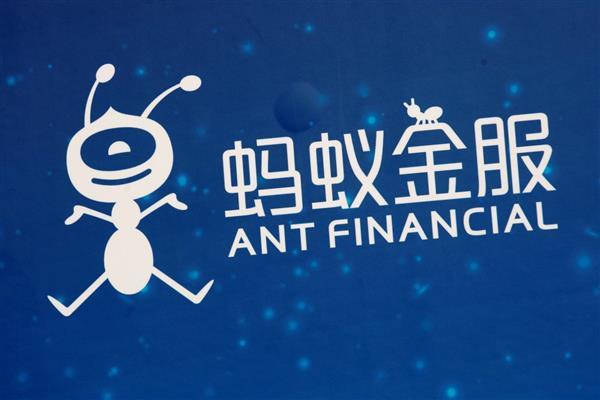 最大独角兽:蚂蚁金服计划融资570亿元 估值近9500亿