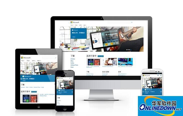 松江做网站分享手机网站建设的流程