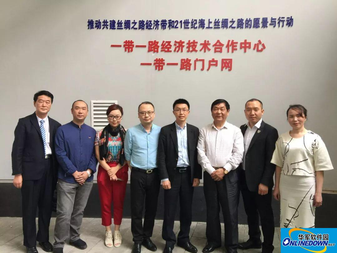 重庆山东商会会长刘渝弟莅临一带一路门户网指导工作