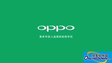 面对后智能手机时代 OPPO以消费者需求为导向坐稳市场