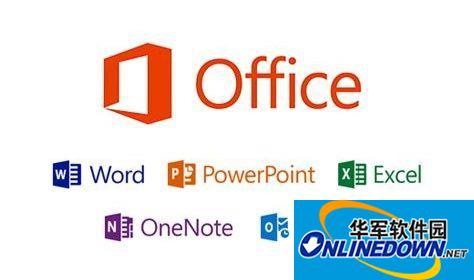 微软诉Hanna用盗版Office软件 或索赔500万美元