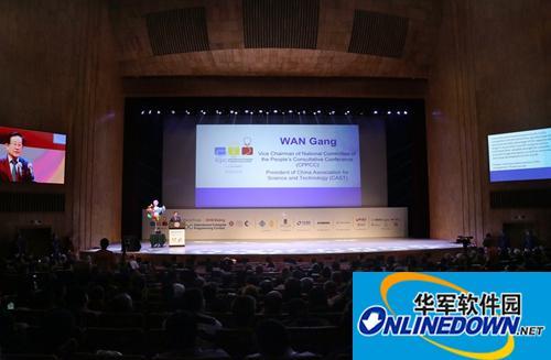 第42届国际大学生程序设计竞赛全球总决赛开幕